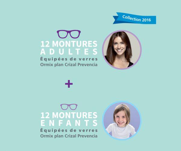 lunettes pour écrans Essilor Bayonne