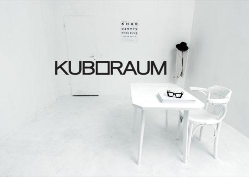 lunette-kuboraum-bayonne-biarritz